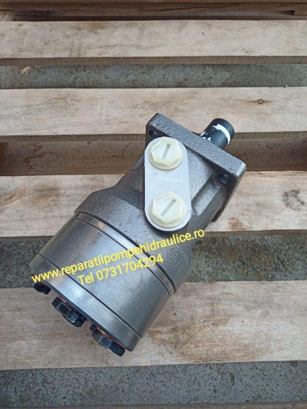 BMR 200 P1A1Y1